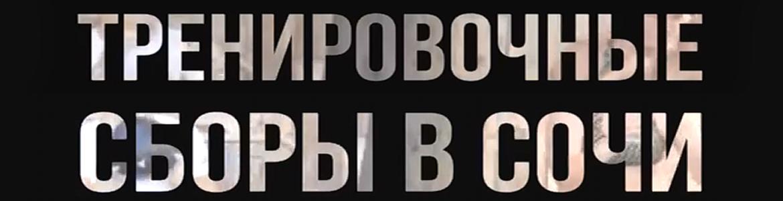 Рекламный баннер 3