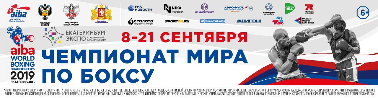 Рекламный баннер 2